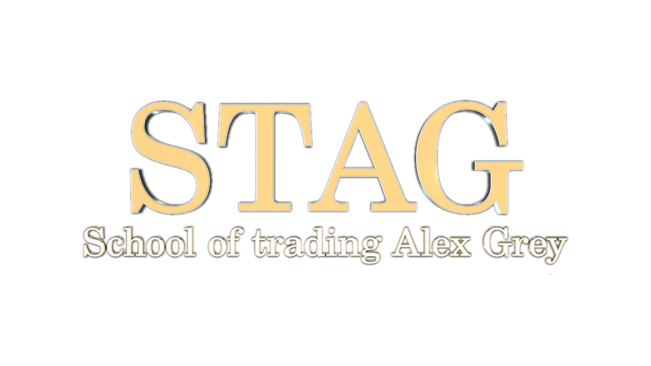 Stag School